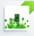 elegant leaves background with text space vector image