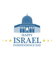 Independence Day Israel vector image vector image