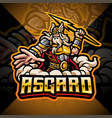 king asgard esport mascot logo design vector image