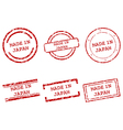 Made in Japan stamps vector image vector image