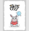 merry christmas postcard rabbit balloon in paw vector image vector image