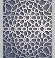purple background islamic ornament vector image