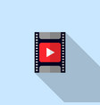 video icon movie filmstrip vector image vector image