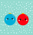 christmas ball toy icon set funny smiling face vector image