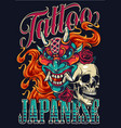 colorful japanese tattoo vintage poster vector image
