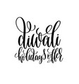 diwali holidays offer black calligraphy hand vector image vector image