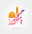 hajj mabrour greeting card template vector image