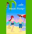 happy family at beach party honeymoon travel vector image vector image