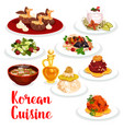 korean cuisine restaurant lunch icon of asian food vector image vector image