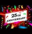 25 years with anniversary vector image vector image