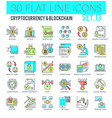 cryptocurrency and blockchain icons vector image vector image