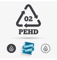 Hd-pe 02 sign icon High-density polyethylene vector image vector image