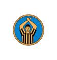 American Football Umpire Hand Signal Circle Mono vector image vector image