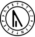 black and white version yr rune vector image