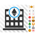 ethereum office icon with bonus vector image vector image