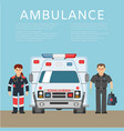 ambulance background information emergency vector image