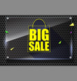 big sale shopping bag silhouette with long shadow vector image vector image