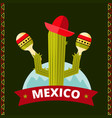 funny mexican cactus poster design vector image vector image