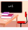 class room vector image vector image