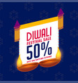 diwali sale stylish banner design template vector image vector image
