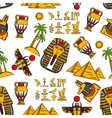 Seamless pattern of ancient egyptian ornaments vector image vector image