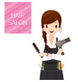 woman hairdresser with hair salon equipment vector image vector image