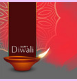 abstract diwali holiday celebration greeting vector image vector image