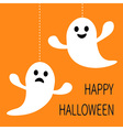 Hanging ghost Dash line Smiling and sad face Happy vector image vector image