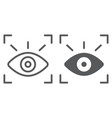 retina scanner line and glyph icon recognition vector image vector image