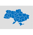 ukraine map - high detailed blue map with vector image vector image
