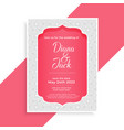 awesome islamic muslim wedding style card design vector image