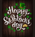 happy st patrick s day lettering vector image vector image