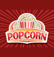 logo for popcorn vector image