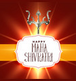lord shiva trishul on glowing shivratri background vector image vector image
