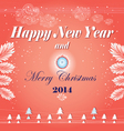stok vektor new year vector image vector image