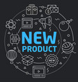 black line flat circle new product vector image