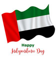 2 december united arab emirates independence day vector image vector image