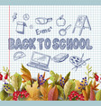 banner with leaves and school supplies vector image vector image