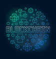 blockchain crypto round blue modern line vector image vector image