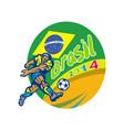 Brasil 2014 Football Player Kicking Retro vector image vector image
