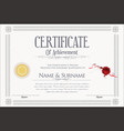 certificate or diploma retro design collection 7 vector image vector image