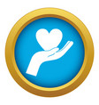 hand holding heart icon blue isolated vector image vector image