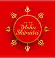 happy maha shivratri red background with trishul vector image vector image