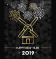new year 2019 netherlands windmill travel gold vector image vector image