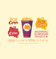 popcorn label template and decorative font vector image vector image