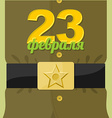 Soldiers uniforms Strap and buckle 23 February vector image vector image