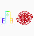 bright pixel clinic building icon and vector image vector image
