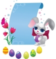 Cute bunny with decorative egg vector image vector image