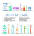 inscription dental care dentist background vector image vector image