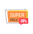 super sale promo sticker in square shape frame tag vector image vector image
